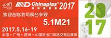 Servitec at Chinaplas 2017